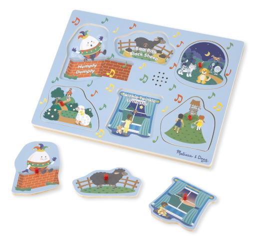 Puzzle, Sing Along Nursery Rhymes 2