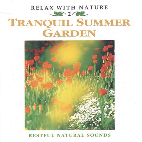 Summer Garden - Auditory Sensory Toy