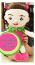 Emotiplush Expression Doll