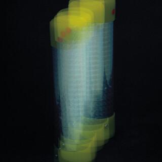 Vibro Tube - Vibrating Toy