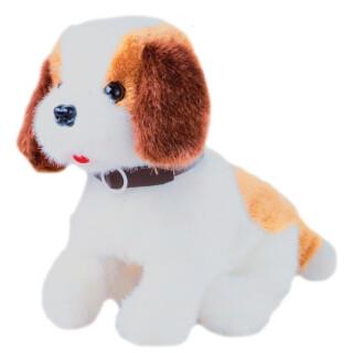 UTGÅTT Hunden Bruno - Kontaktstyrd