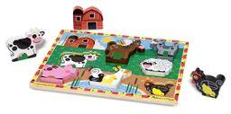 Farm Animals Chunky Puzzle - LIMITED SUPPLY